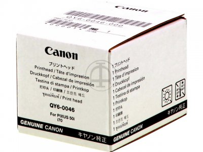 Canon QY6-0046-000 Print head (QY6-0046-000)