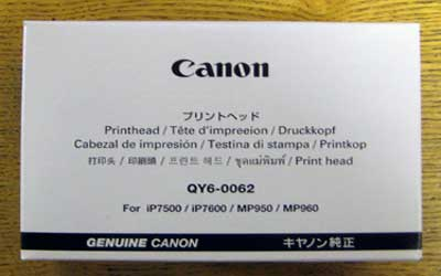 Canon QY6-0062-010 Print head (QY6-0062-010)