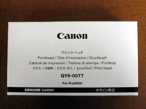 Canon QY6-0077-000 Print head (QY6-0077-000)