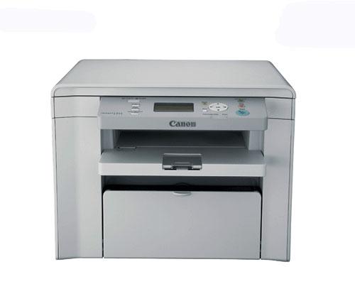 Máy in Canon D520, In, Scan, Copy, Duplex, Laser trắng đen,