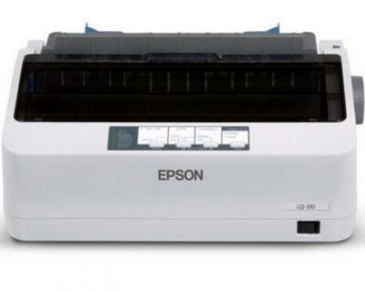 Máy in Cũ Epson LQ 310