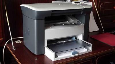 Máy in Đa Năng HP LaserJet M1005