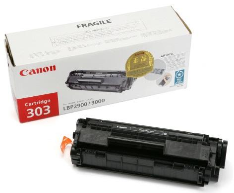 Mực in Canon LBP-3000, Black Toner Cartridge