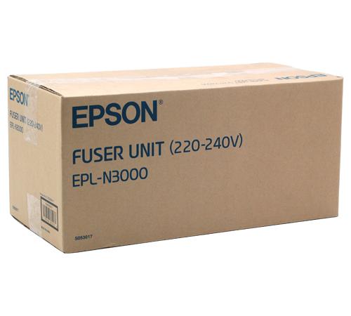 Epson S053017  Fuser Kit (C13S053017)
